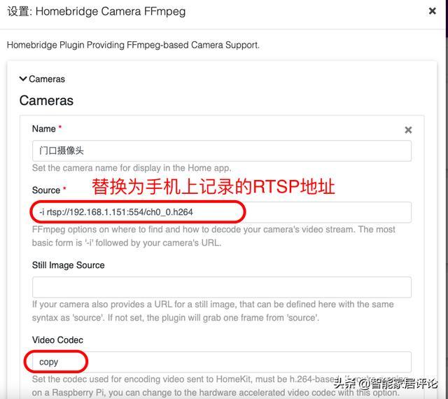 把闲置的安卓旧手机设置成HomeKit摄像头变废为宝教程