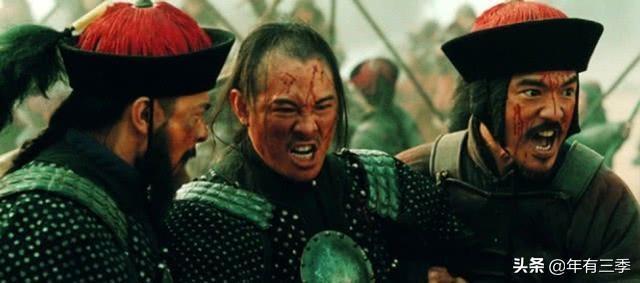《投名状》中,刘德华说先打苏州再打南京,为什么三位大人笑了?