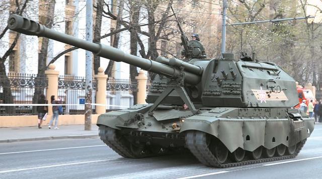 俄罗斯 新型2S35自行火炮 火力全球第一 弹药全自动装填