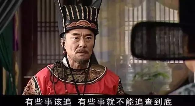 嘉靖评价胡宗宪,《大明王朝1566》,嘉靖三次试探胡宗宪,都是套路、都是坑