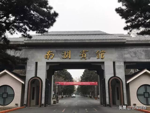长春工业大学住宿条件