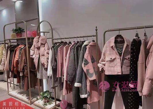 女装品牌网