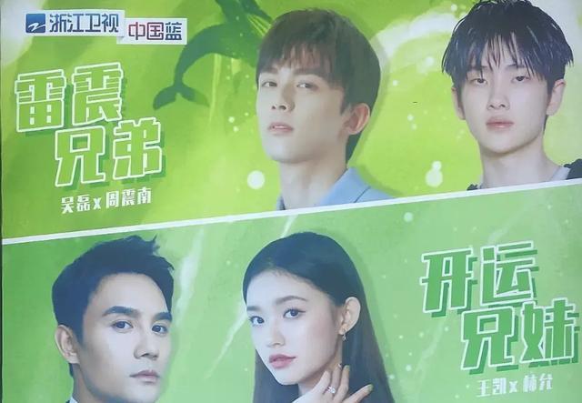 《青春环游记》第二季将开录,拟邀MC让人满意,粉丝有点小激动!