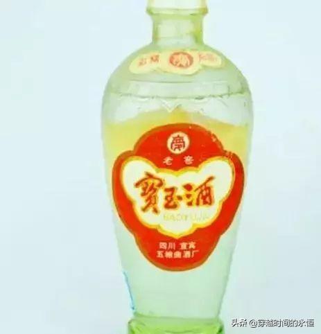 198元封坛酱酒