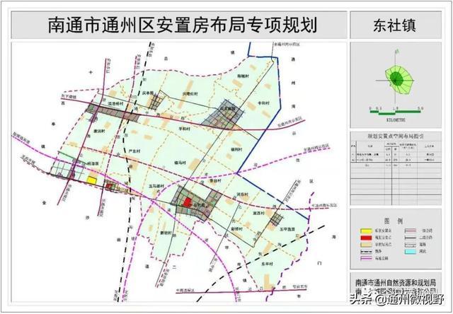 郑州庙李安置房规划图