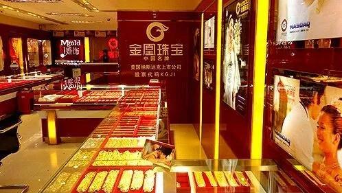 """黄金""""变""""铜!上市公司武汉金凰爆了个大雷"""