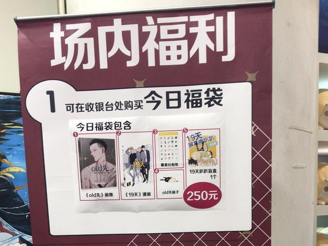 漫展签售的海报,浅谈如何在签售现场实现骚操作+漫展收获盘点+柠檬精养成方法