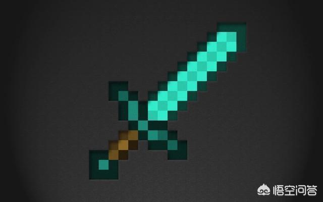 我的世界附魔钻石剑