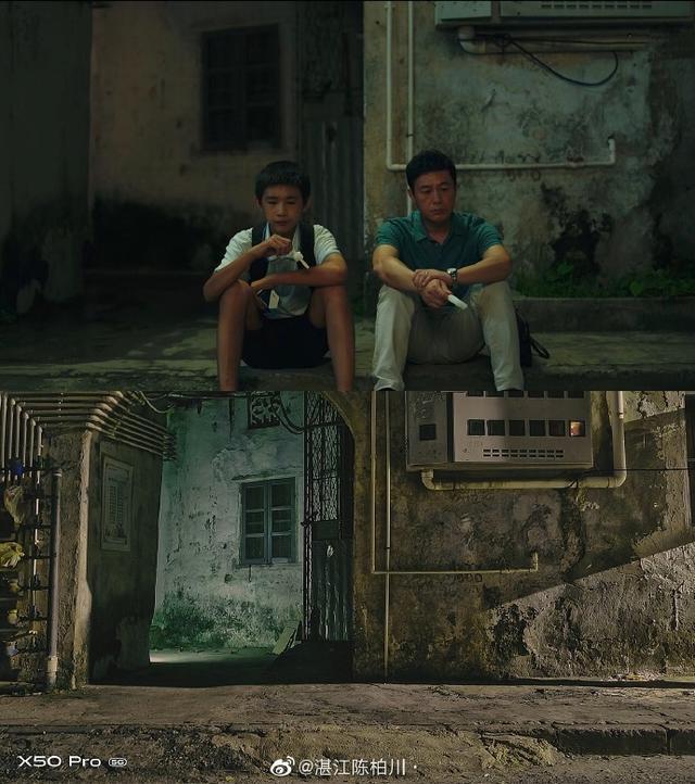 打卡《隐秘的角落》取景地,严良和普普都在这里喝过汽水