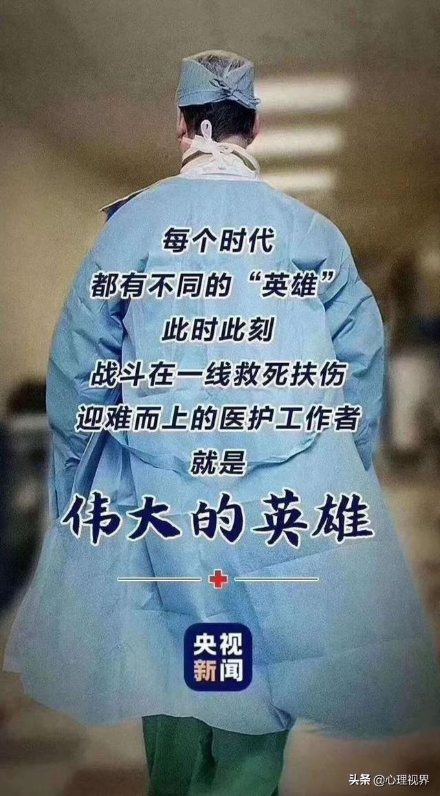 抗击疫情!沈丘县人民医院在行动......向沈丘白衣战士们致敬!