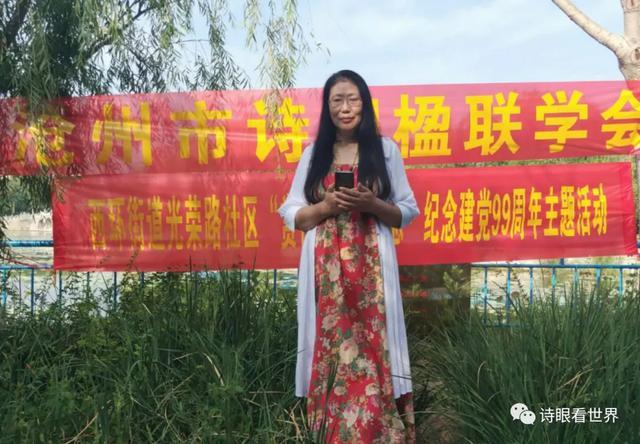 """沧州市诗联学会举办""""赏荷花·颂党恩""""纪念建党99周年主题活动"""