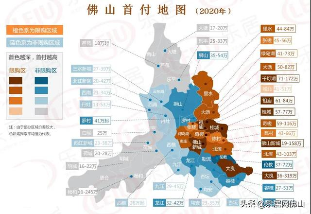 佛山南海九江镇地图