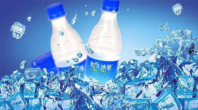 """混得""""最狼狈""""的一瓶水,花60亿打广告,巨亏40亿,终惨淡离场"""