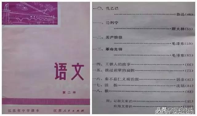 小学课本全册图片 - 京东