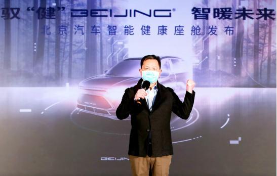 """智暖未来,BEIJING线上配资 点亮""""心""""科技"""