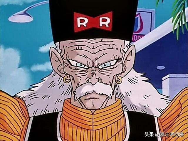 龍珠格羅博士
