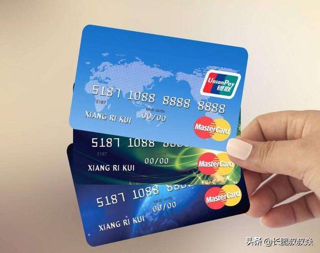 为什么我的交通银行卡面是蓝色而别人的是黑色?