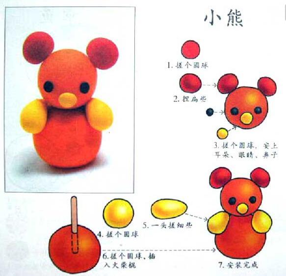 儿童简单彩泥图片大全 橡皮泥手工制作小动物-123文学网