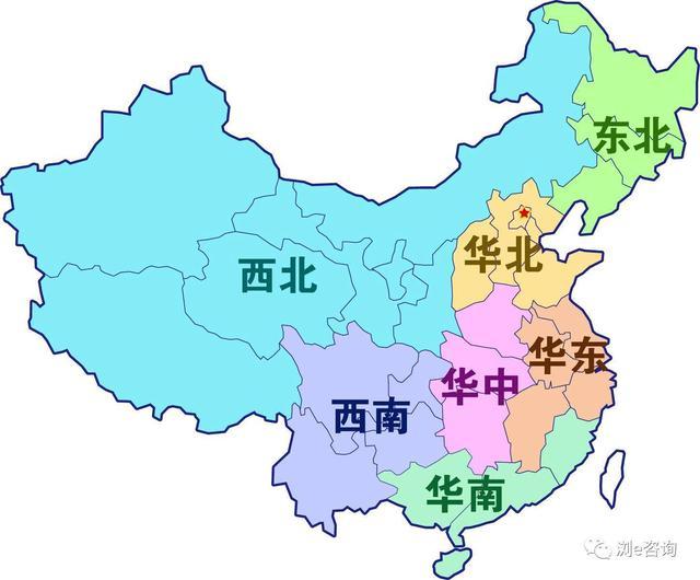 中国联盟都有哪些国家