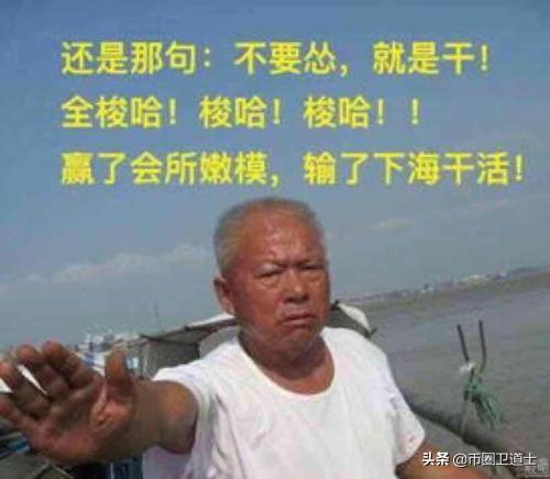 HKEX每天交易额都快赶超火币网了?疯狂的韭菜与贪婪的庄家