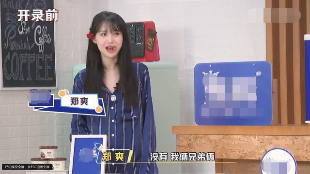 郑爽和李晨穿同款睡衣录节目撞衫,郑爽:我俩兄弟俩