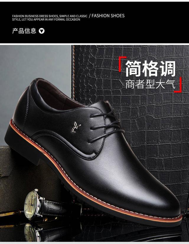 新款时尚内增高女鞋【多图】_价格_图片- 天猫精选