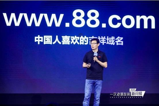 """完美世界发布全新品牌88.com,首推""""完美邮箱""""业务聚焦商务领域"""