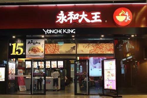 中国十大餐饮加盟商连锁品牌!插图5