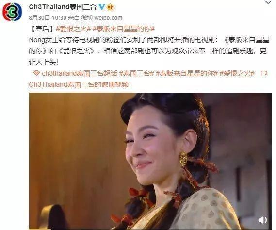 泰星Mai和Sunny二搭新剧近期开播,能否带来视觉盛宴?