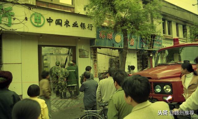 中国农业银行图片大全