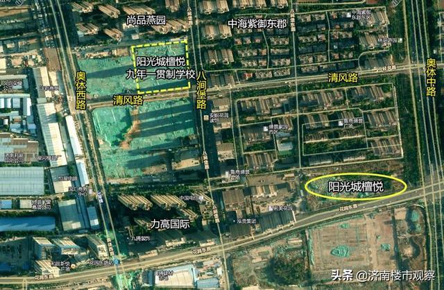 济南历下区一房产项目配建学校公示,位于奥体中路以西