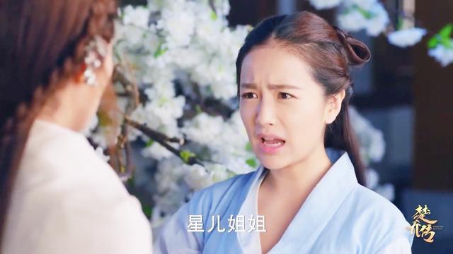 仙剑奇侠传三龙葵图片