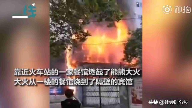 饭吃一半就出警 火场内敲72个房间疏散16人 98年消防员当场累吐-第2张图片