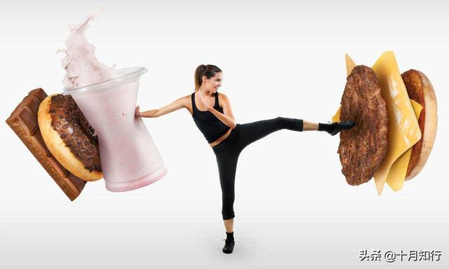 有效減肥就沒有訣竅,做好這兩點,堅持就可以了
