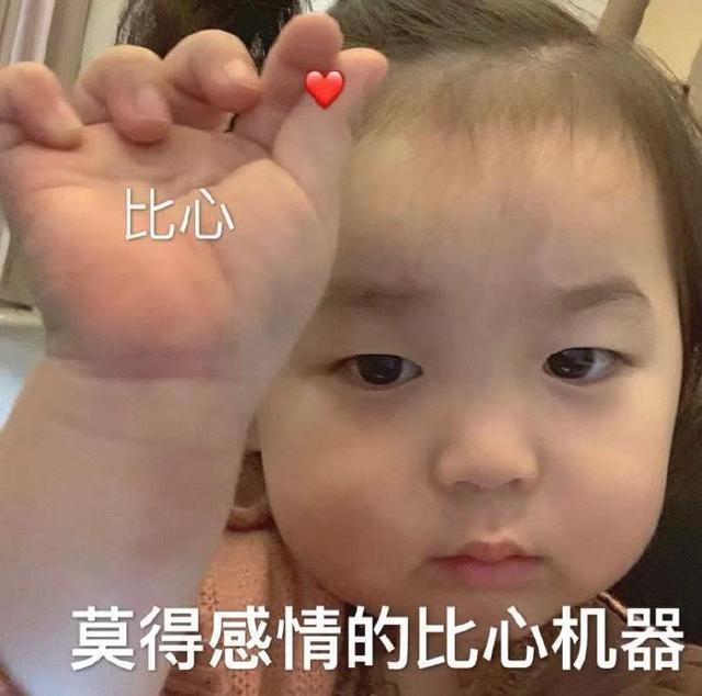 感谢大佬鞠躬表情包 (第1页) - 一起QQ网