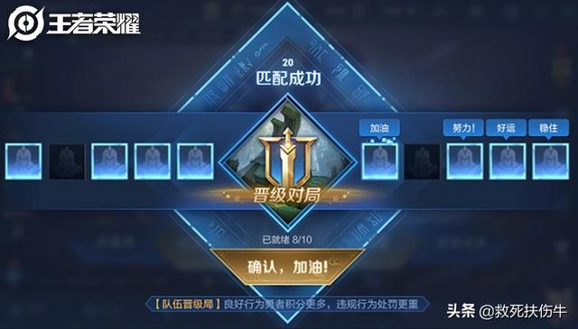 "LOL:S10赛季将取消晋级赛,惩罚力度加强,祖安的""文... _腾讯网"