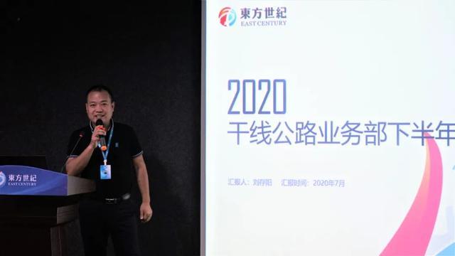 「2020年年中会议」破茧而出 华丽蜕变