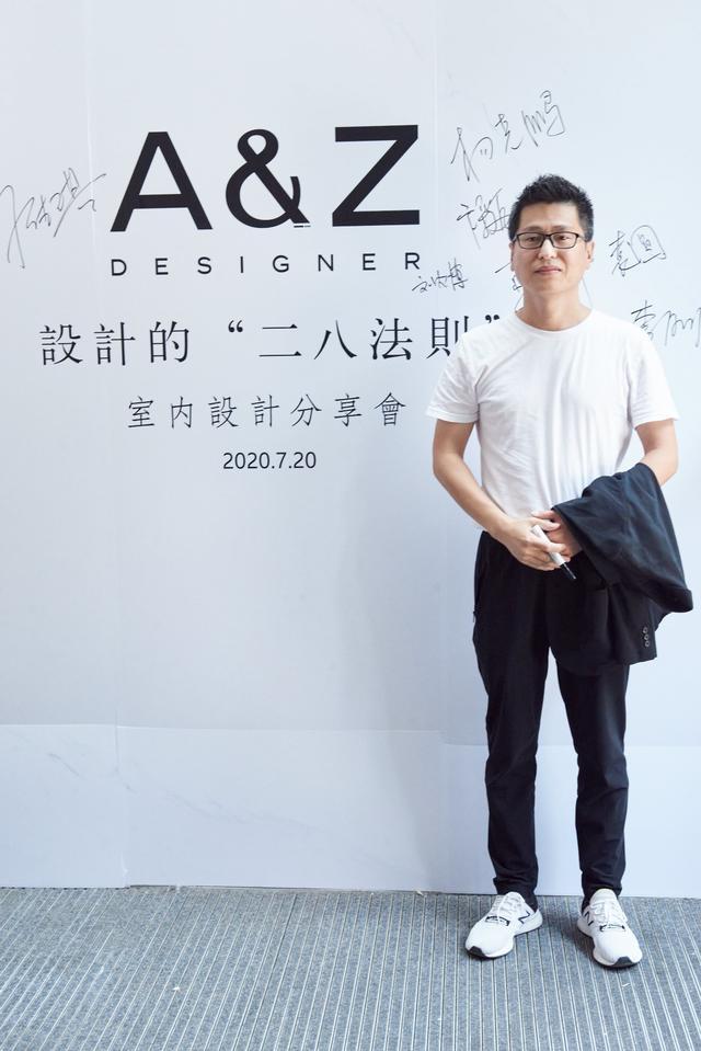 A&Z Designer分享会 | 杨克鹏:设计的二八法则