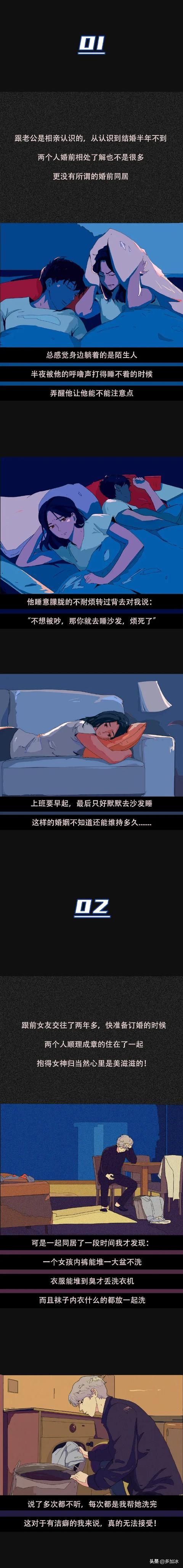 与岳母同居韩漫画