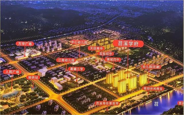 杭州不限购区域—临安区,九月底935套房源入市,有你中意的吗?