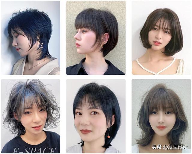 夏天就是该剪短发发型的季节(200款)