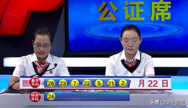 唐龙七乐彩第2020068期:重号本期必出,三区连号还有机会