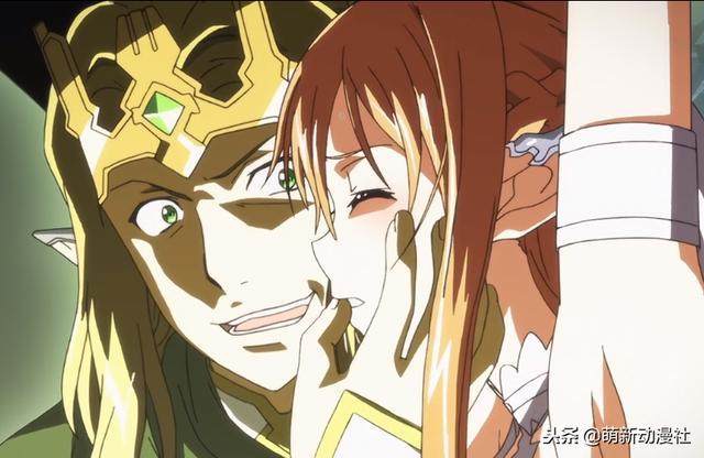 刀剑神桐人x亚丝娜