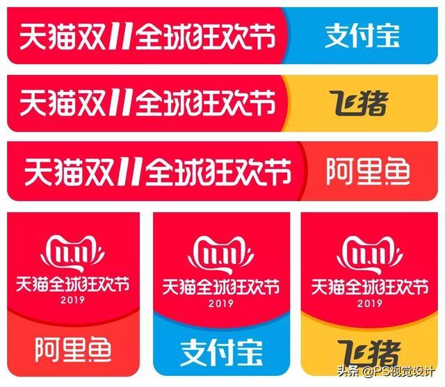 460款电商banner双十一PSD源文件模板打包下载_手机搜狐网