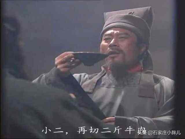 """小二,来两斤牛肉"""",古人吃肉真的可以这么随意吗?"""