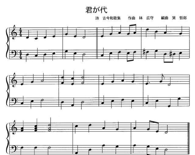 日本地铁高清中文版