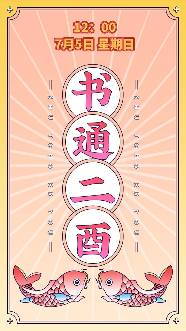 """高考倒计时5天,武汉工程大学法商学院""""拍了拍""""你"""