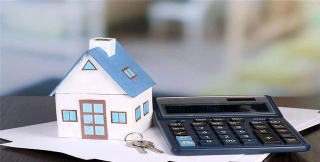 """警惕!银行贷款买房不得不留意的""""三个坑""""!"""
