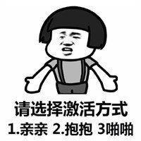 适合情侣间恩爱聊天的斗图表情包 - 5068动漫网