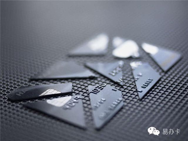 你知道申请信用卡需要具备什么条件吗?